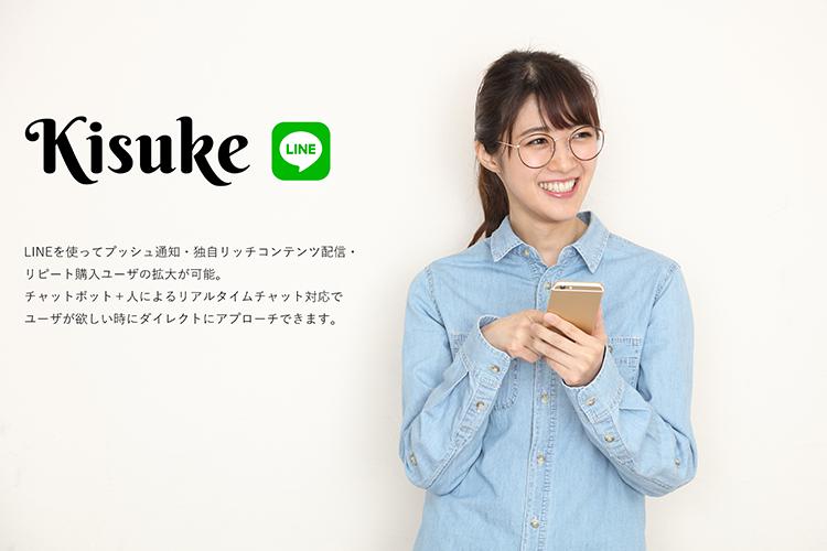 kisuke-banner-2