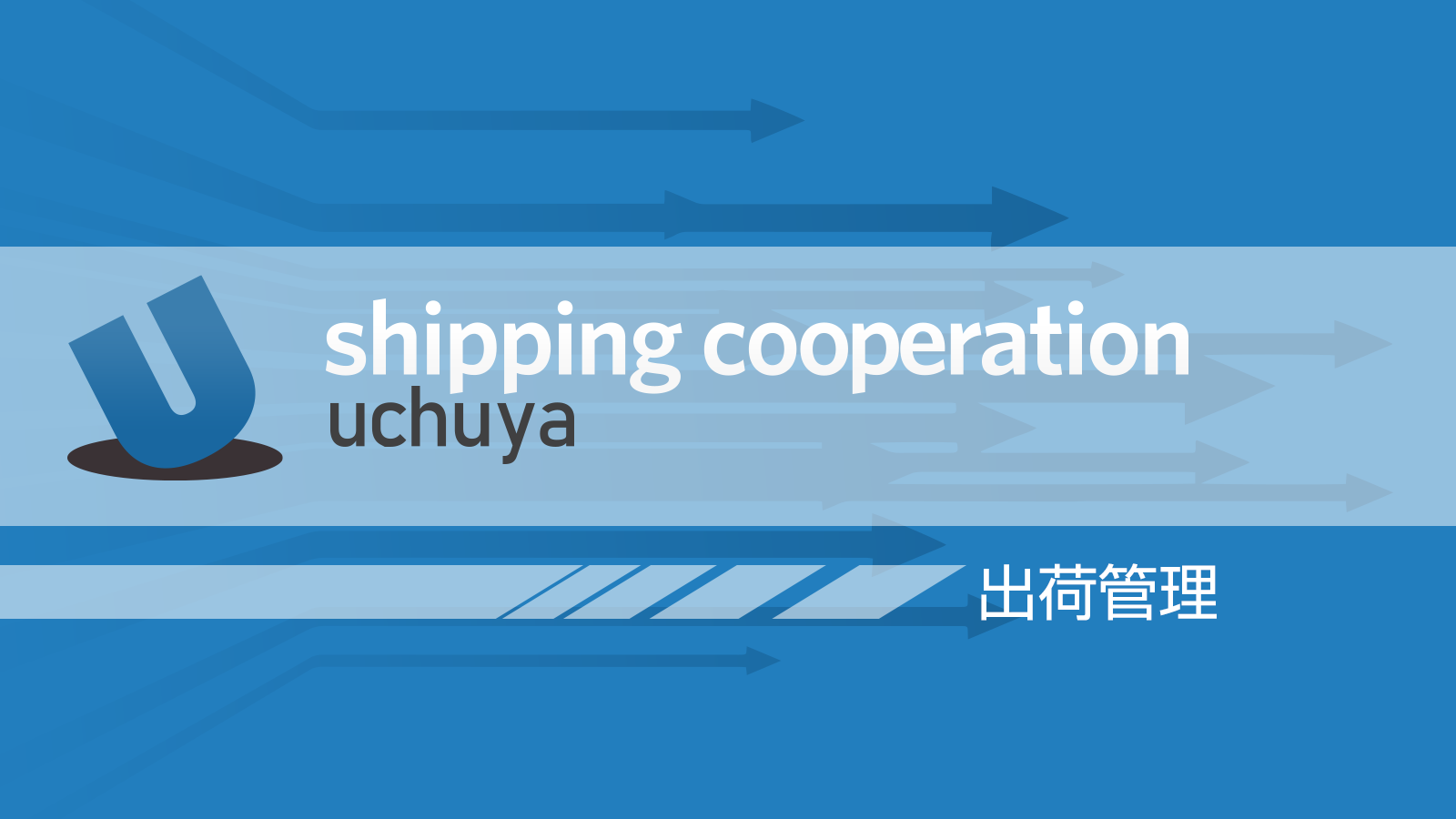 uchuya_shipping_banner_v2-1